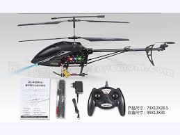 24g内置陀螺仪遥控直升飞机儿童遥控玩具飞机航模益智玩具遥控塑料合金