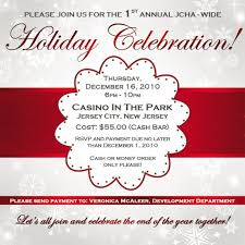 company holiday party invitations office holiday party invitation 12 photos of the company holiday party invitations