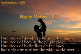 Inspirational Quotes Mothers Adorable Happy Mother's Day Cardsquoteswishes Daily Inspirations For