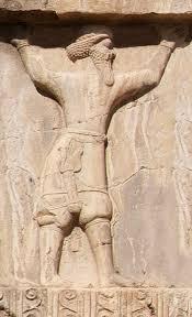 File:Xerxes I tomb Zarangian soldier circa 470 BCE.jpg - Wikimedia Commons