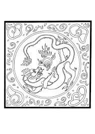 Dessin De Coeur Imprimer Coloriage De Coeur Mandala Colorier Coeur