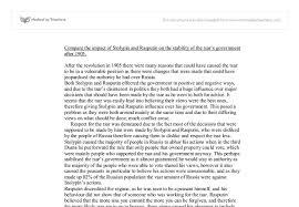 essay on internet censorship sample essay writing service essayeruditecom custom writing