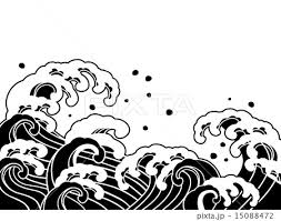 波波柄白黒のイラスト素材 15088472 Pixta