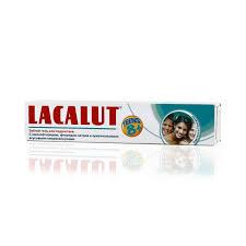 Лакалют Тинс <b>зубная паста</b>-<b>гель</b> для <b>детей</b> (<b>зубная</b> паста, 50 мл ...