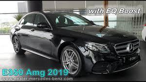 Secara umum tampilannya sangat dinamis, maksudnya ia tetap terlihat kencang meski sedang dalam posisi berhenti. New Mercedes Benz E Class 2019 E350 Amg Line With Eq Boost Exterior Interior Youtube