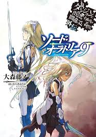 Sword Oratoria Light Novel Volume 9 Danmachi Wiki Fandom