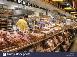 Bakery Section At Wegmans Grocery Store Westwood Massachusetts