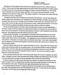 bodega dreams essay behavior essays for students bodega dreams essay topics supersummary