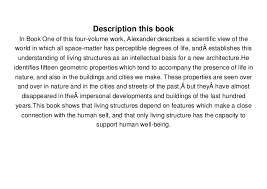 the nature of order an essay on the art of building and the   the nature of order an essay on the art of building and the nature of the universe book 1 the phenomenon of life center for environmental