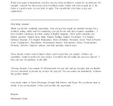 Cover Letter For A Writer Technical Writer Cover Letter Sample
