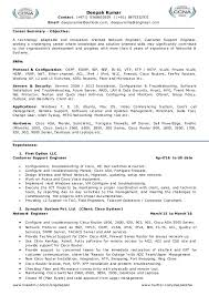Cisco Network Administrator Sample Resume
