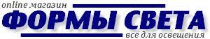 Грунтовые <b>светильники</b> для газонов - купить в Екатеринбурге