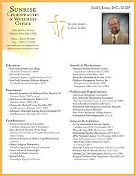 Dr Resume Create Your Account