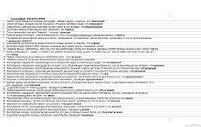 Ответы на тесты по философии Тесты Банк рефератов Сайт для  Ответы на тесты по философии 07 10 08