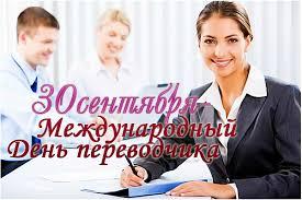 Профессиональная этика переводчика реферат загрузить Профессиональная этика переводчика реферат