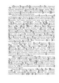 Дипломные работы из Биология Биология и химия docsity Банк  Мәліметтердің үш негізгі модельдері туралы қазақша реферат docx