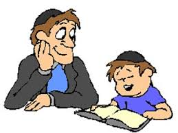 Image result for bar mitzvah clip art