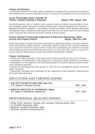Young Professional Resume From Examples Professional Profile Resume