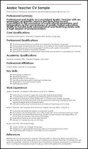Sample Teacher Assistant Resume Free Cv Template Teaching Assistant Resume Teacher Sample