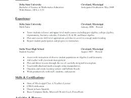 Mathematics Teacher Resume Sample Art Teacher Resume Sample Free