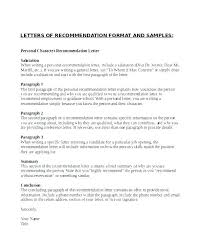 Writing A Reference Letter For A Coworker Sample Recommendation Letter For A Friend Sample Reference