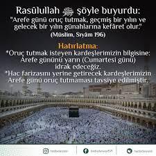 """Hadis Deryası a Twitter: """"Rasûlullah ﷺ şöyle buyurdu: """"Arefe günü oruç  tutmak, geçmiş bir yılın ve gelecek bir yılın günahlarına kefâret olur.""""  (Müslim, Sıyâm 196) Hatırlatma: *Oruç tutmak isteyen kardeşlerimizin  bilgisine: Arefe"""