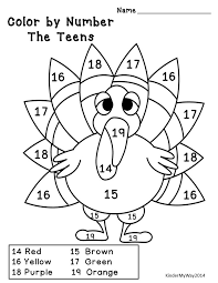 98c34ff557a48067589ed3d896a69182 fun worksheets number words 60 best images about teaching unit 4 polynomials on pinterest f on graphing radical functions worksheet