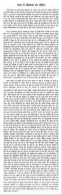 essay democracy  short essay democracy