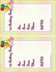 Birthday Party Invitation Card Free Orderecigsjuice Info
