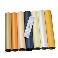 <b>Xuan Paper</b> Promotion-Shop for Promotional <b>Xuan Paper</b> on ...