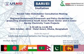 invitation card agenda round table stakeholder consultation meeting regional investment framework and policy guidelines 20th october 2016 hotel amari dhaka