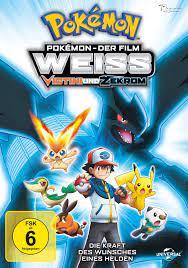 Pokemon der Film: Weiß - Victini und Zekrom - Film 2011 - FILMSTARTS.de
