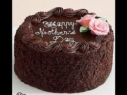 Make Birthday Cake How Make A Birth Day Cake Make A Weading Cake