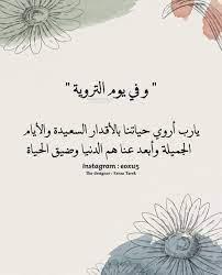 """آيات قرآنية on Twitter: """"#يوم_الترويه أدعية لــ يوم الترويه ♥️… """""""