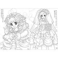 サンスター B5ぬりえ オシャレドレスコレクション オシャレ 4620443a