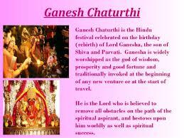 n cultural diversity festivals ganesh chaturthi