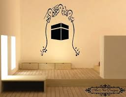 full size of wall arts islamic calligraphy wall art wall decor best images on wall  on islamic calligraphy wall art uk with wall arts islamic calligraphy wall art wall decor best images on