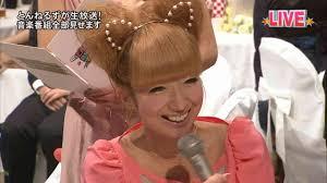 変だなと思う芸能人の髪型 ガールズちゃんねる Girls Channel