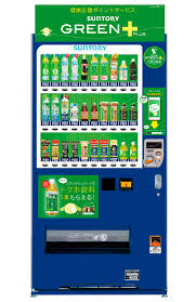Suntory Vending Machine Magnificent Food Science Japan Suntory Internet Of Things IoT Equipped
