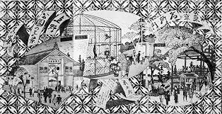 「上野公園の開園式」の画像検索結果