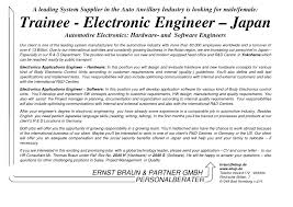 Cover Letter For Experienced Software Engineer Collection Of Solutions Experience Letter Format Of Software