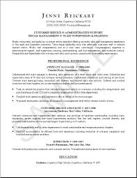 bank teller resume samples  sample objectives for resumes entry