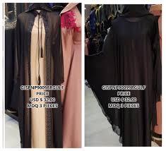 New Abaya Design 2019 Dubai New Burka Design 2019 Hijab Arabic Scarves Arabic Letters Saudi Abayas And Fashionable Dubai Abaya Collections Islamic Womens Buy Istanbul Islamic