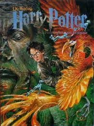 harry potter and the chamber of secrets images book cover s chamber of secrets wallpaper and background photos