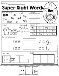 sight word worksheet: NEW 503 SIGHT WORD ACTIVITIES KINDERGARTEN ...