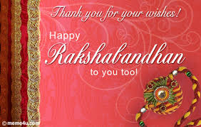free thank you greeting cards thank you raksha bandhan thank you cards raksha bandhan thank you