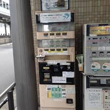 Bus Vending Machine Kyoto Fascinating Kyoto City Bus 48day Pass Vending Machine Picture Of Kyoto Kyoto
