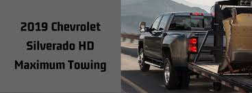 How Much Can The 2019 Chevrolet Silverado Hd Tow