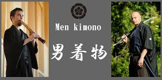 Kimono yukata market sakura