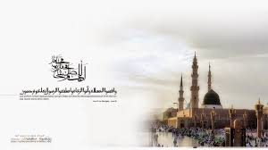 Islamic Quotes Wallpaper Hd - 1600x900 ...